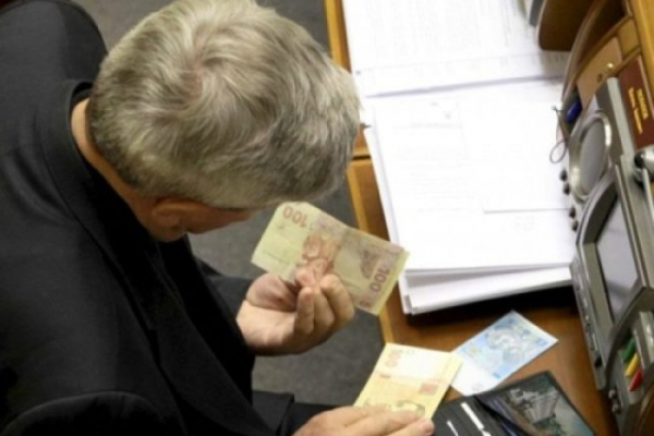 Яку першу зарплату отримали нардепи з Тернопільщини
