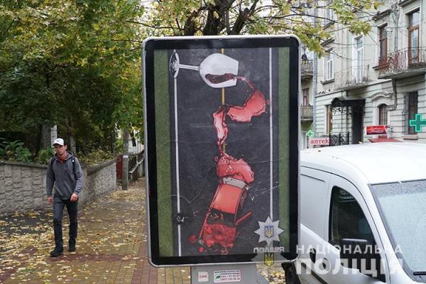 У Тернополі з'явились сітілайти на тему безпеки руху