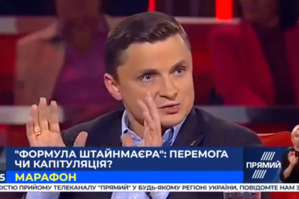 Михайло Головко: «Формула Штайнмайєра» – це крах української держави, її суверенітету цілісності та унітарної форми правління»