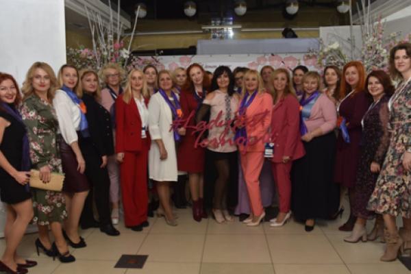 У Тернополі пройшов всеукраїнський жіночий бізнес-форум Lady Fest