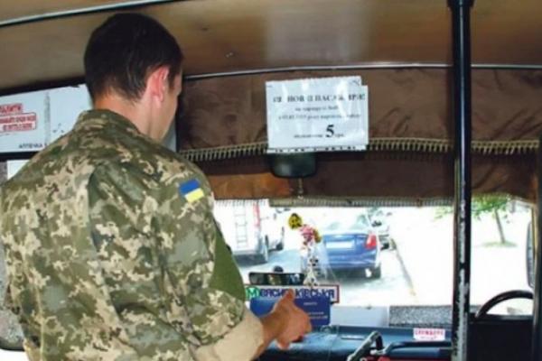 Збільшено штрафи за відмову у пільговому перевезенні пасажирів