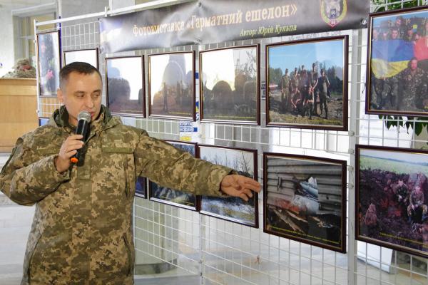 «Війна через об'єктив камери»: у Тернополі представили фотовиставку «Гарматний ешелон»