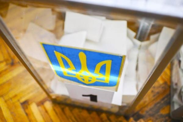 На Тернопільщині знову відбудуться вибори