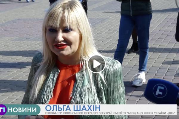Ольга Шахін: «Тернопіль стає осередком культурних інновацій» (Відео)