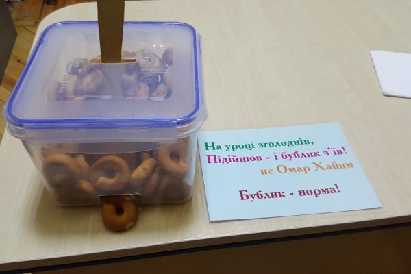 «Настрій — бадьорий!»: на Тернопільщині придумали інноваційний винахід для школярів