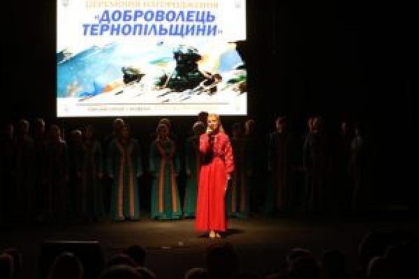 У Тернополі урочисто відзначили орденами прижиттєво та посмертно двадцятьох добровольців краю
