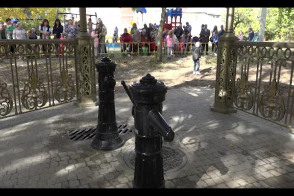 На бульварі Куліша у Тернополі відкрили новий бювет