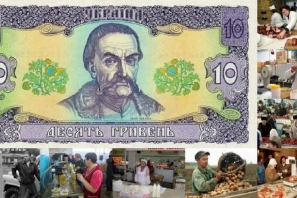 Що можна купити за 10 гривень у 1996 і у 2019. Порівняння