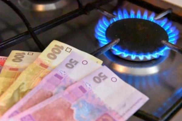 Скільки платитимемо за газ у жовтні