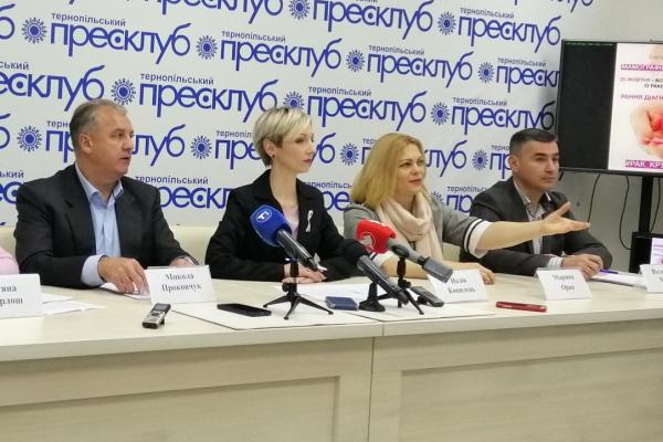 У Тернополі приєдналися до Всеукраїнського медійного онкологічного проєкту (Відео)