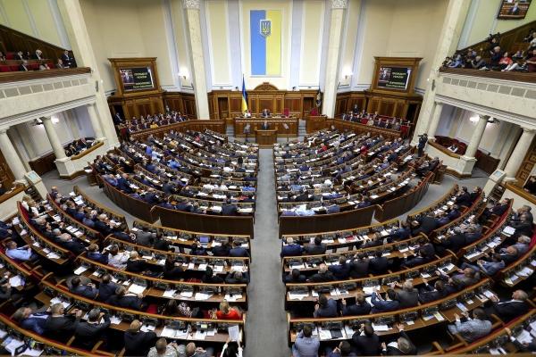 Верховна Рада ухвалила судову реформу
