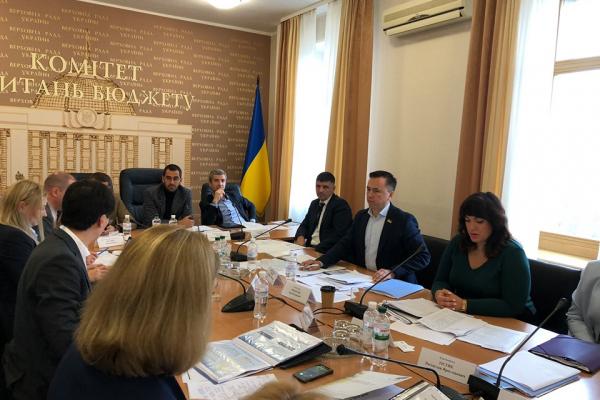 Нардеп Гевко отримає на соціально-економічний розвиток свого округу на Тернопільщині 20 мільйонів