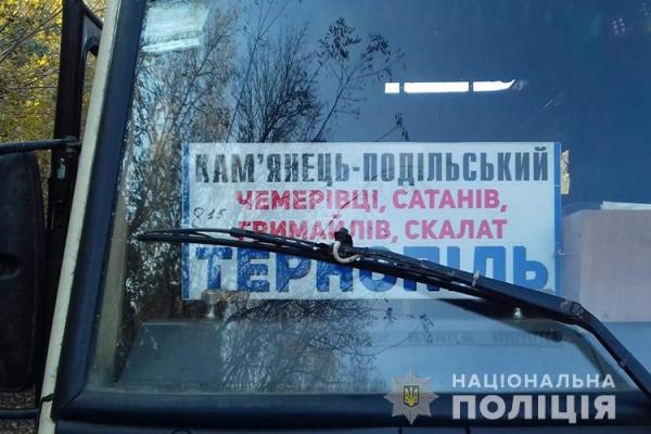 Розшукують пасажирів автобусного рейсу Кам'янець-Подільський-Тернопіль