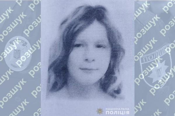 У Монастириському районі зникла 16-річна дівчина