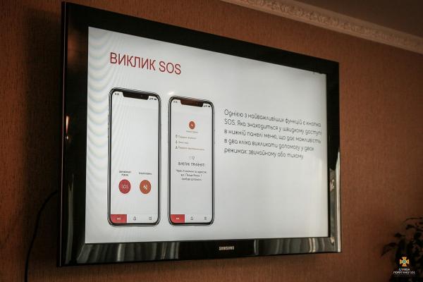 «112:UA»: на Тернопільщині презентували додаток для екстреної допомоги