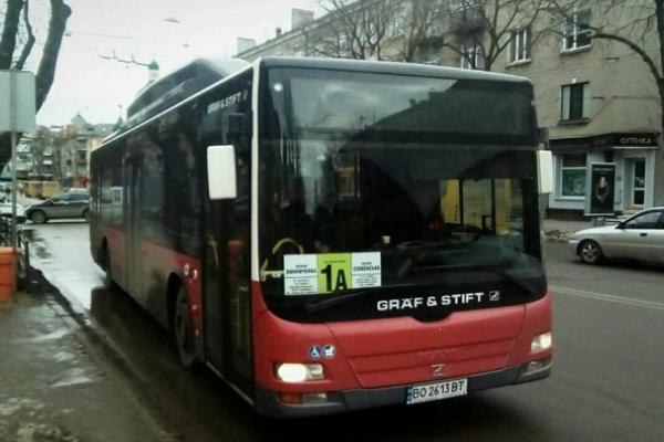 Продовжити автобусний маршрут 1А від «Збаразького кільця» до «Подолян» просять тернополяни