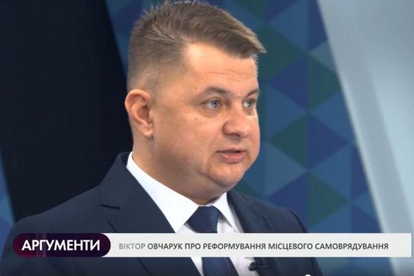 «Бюджет-2020 - є дефіцитним, прошу громаду області вносити свої пропозиції», – Віктор Овчарук