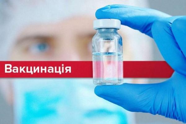 Тернополянам роблять безкоштовні вакцини від дифтерії