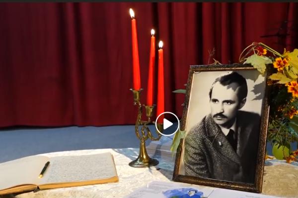 Вечір пам'яті: у Тернополі організували мистецький захід в честь Василя Ярмуша