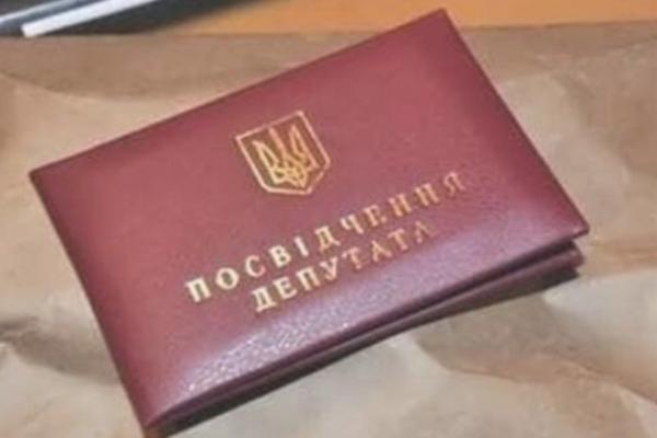 На Тернопільщині депутат склав повноваження