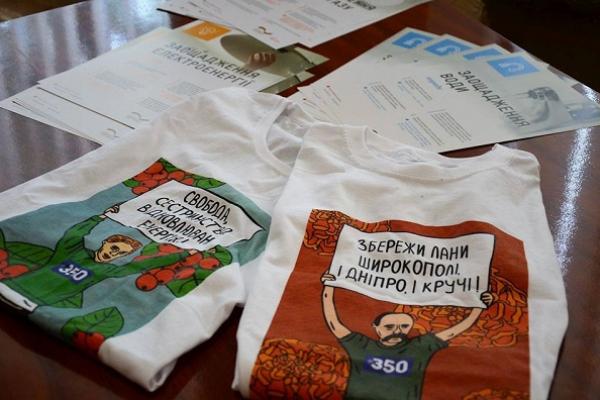 Футболки з малюнками на тему енергозбереження отримають переможці конкурсу, що оголосила Чортківська міськрада
