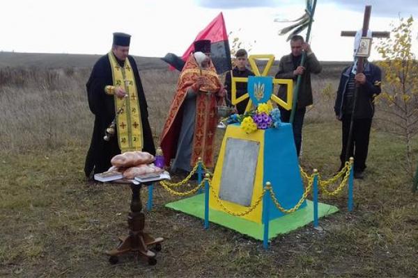 Пам'яти «Бурлана» та його бойових побратимів з Шумщини