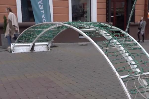 У Тернополі з'явиться нова інсталяція «Зоряне небо» замість світлодіодних арок