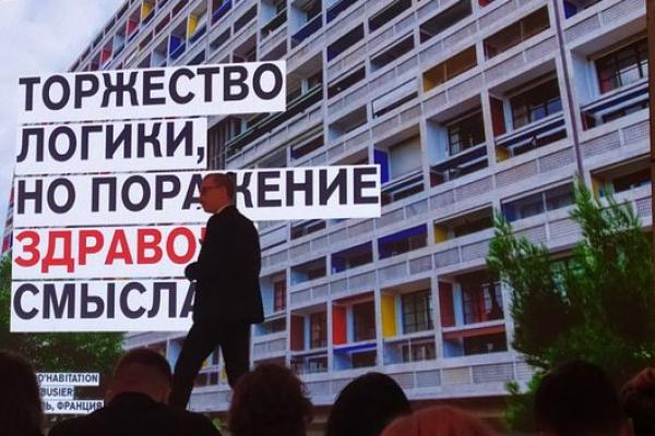 Представники компанії «Креатор-Буд» взяли участь у головному будівельному форумі України RED2019 (Фото)
