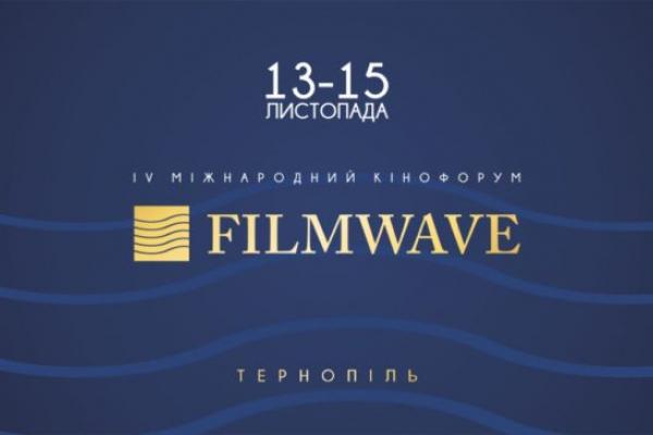 Фільми безкоштовно: У Тернополі стартує «КіноХвиля»
