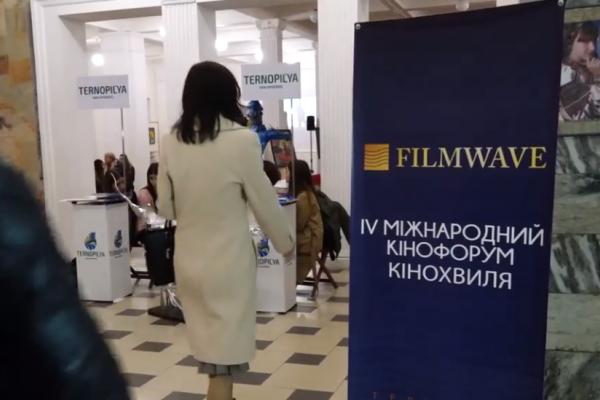 У Тернополі фестиваль «КіноХвиля»: актори, режисери, сценаристи приїхали, щоб глянути якісне кіно