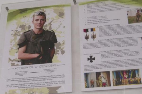 Фільм про загиблого добровольця Степана Стефурака презентували у його рідному тернопільському університеті