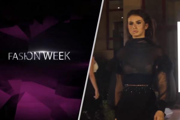 Відома тернопільська дизайнерка представила нову колекцію одягу (Відео)