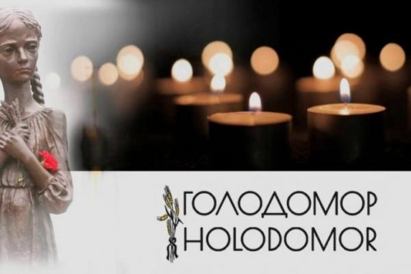 «Запали свічку»: у Тернополі вшанують пам'ять жертв голодоморів
