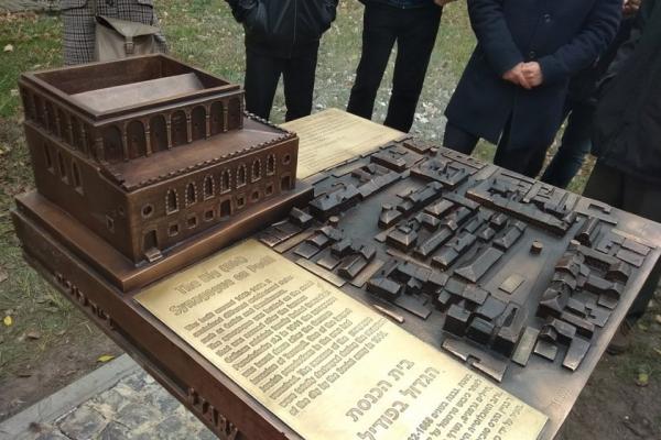 Синагогу у бронзі відкрили у Тернополі