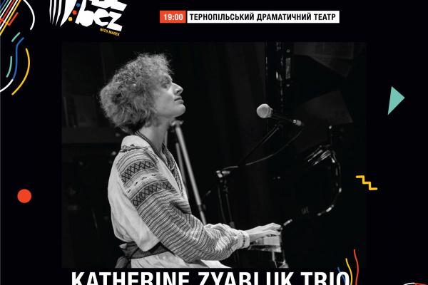 У Тернополі вперше виконають джазову версію «Лісової пісні»