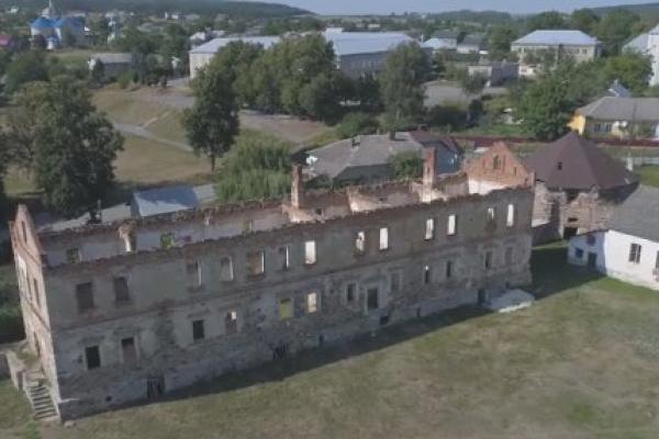 На Тернопільщині планують реставрувати історичний палац