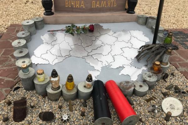 «Ніщо не зможе нас розділити»: на Тернопільщині створили алею пам'яті