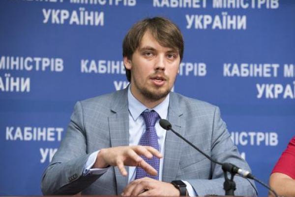Уряд прийняв рішення, яке сприятиме стабільності опалювального сезону в українських містах