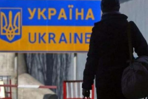 На Тернопільщині затримали чотирьох нелегалів