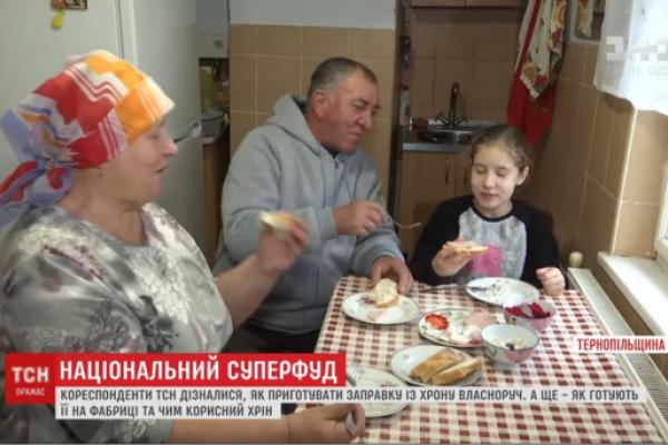 Тернополяни продемонстрували всій Україні, як готують природну віагру (Відео)