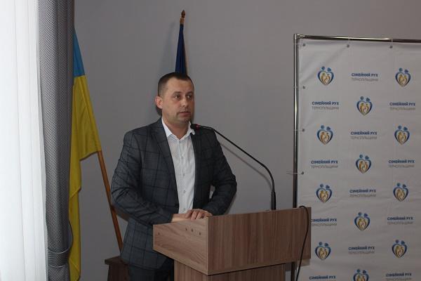 На Тернопільщині з'явився перший офіційний кандидат на посаду голови РДА