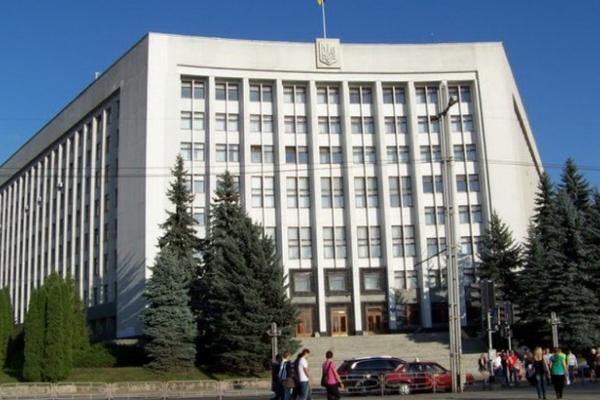 Хто претендує на найвищі посади у Тернопільській ОДА