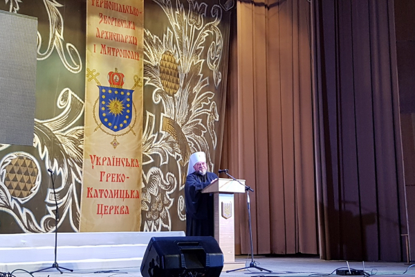 «Церква зберігала душу нашого народу»: у Тернополі відзначили 30-тиліття виходу УГКЦ з підпілля