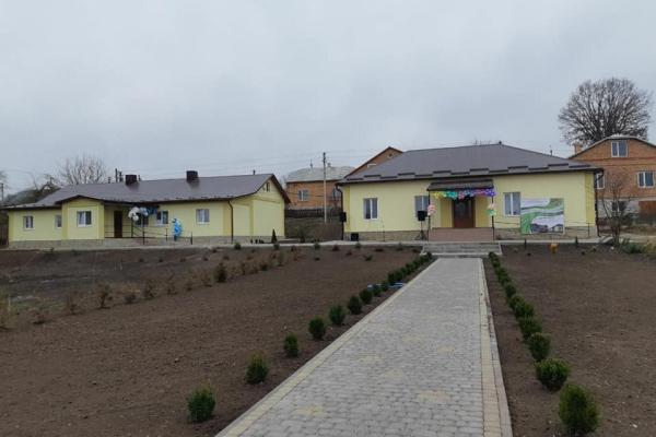 На Тернопільщині відкрили пансіон для пенсіонерів та інвалідів