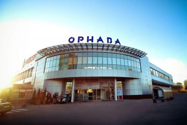 Арештований торговий центр «Орнава» у Тернополі продають за 173 мільйони