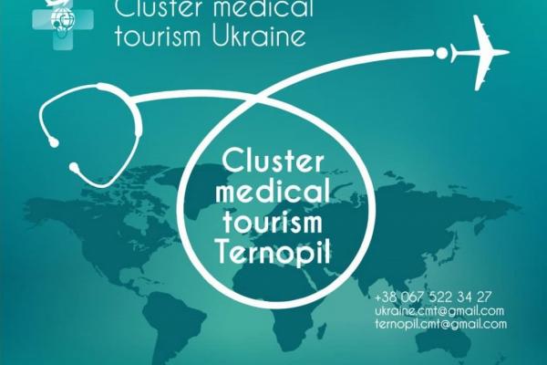 У рамках Туристичного форуму Тернопілля 2019 створять кластер медичного туризму: запрошуємо до дискусії на тему «Оздоровчий та медичний туризм»