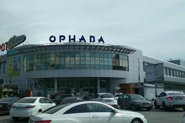Торговий центр «Орнава» в Тернополі конфіскували та виставили на аукціон