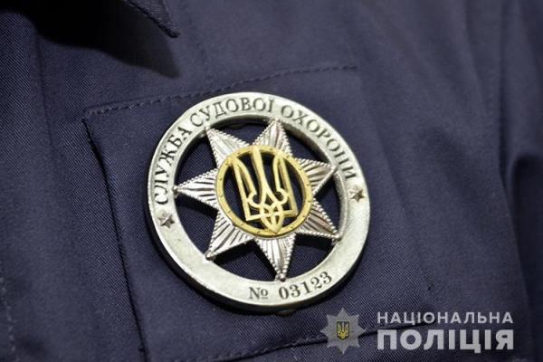 На Тернопільщині запрацював новий державний орган — Служба судової охорони