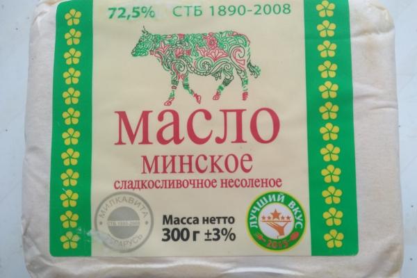 «Невідомо звідки»:у Тернопільських їдальнях виявляють фальсифіковані молочні продукти