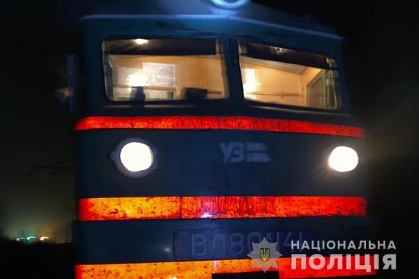 На Тернопільщині потяг збив жінку